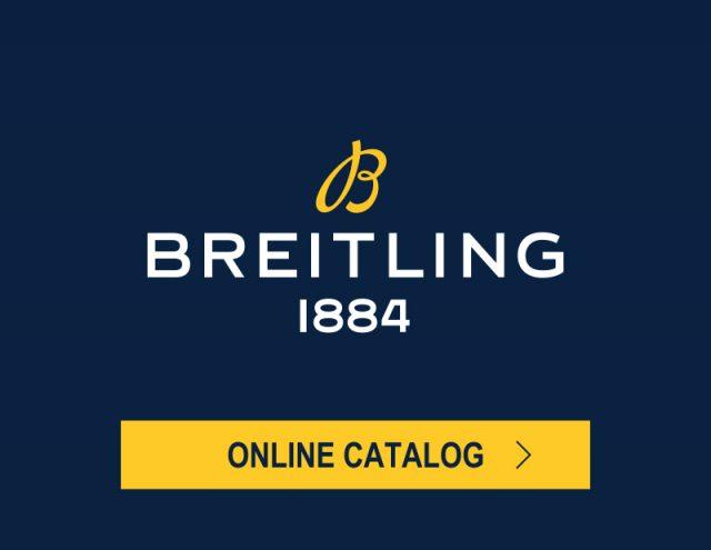 BREITLINGオンラインカタログ スタート!!