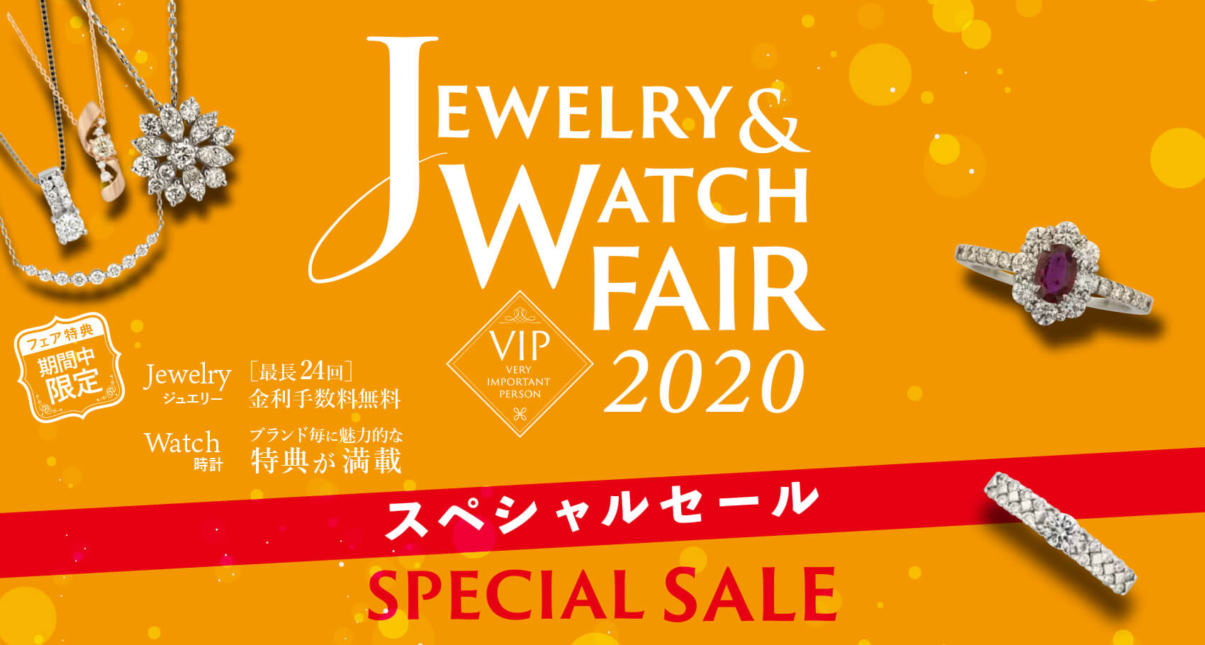 JEWELRY&WATCH FAIR 2020